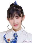 Xu FeiRan SHY48 Oct 2017