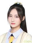 Liu LiFei GNZ48 April 2019