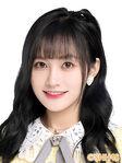 Zhang Xin SNH48 June 2020