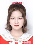 Yang Xin BEJ48 Jan 2018
