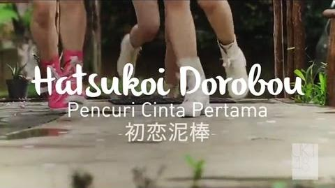 Hatsukoi Dorobou Pencuri Cinta Pertama
