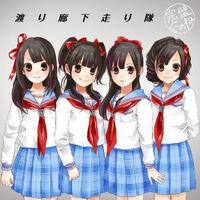 WatariroukaHashiritai KanpekiGuNoNe TypeC