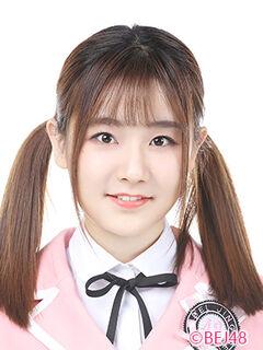 Feng XueYing BEJ48 Mar 2017