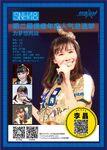 Li Jing SSK 2015