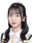 Wu YuFei GNZ48 June 2020