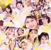 NMB48 - Rashikunai Type A