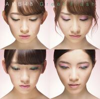 AKB48 - Green Flash Type A Lim