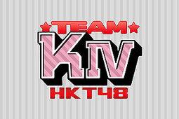 KIV Flag