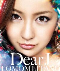 Itano Tomomi - Dear J Theater