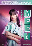 2nd SSK Meen