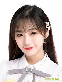 Qi Jing SNH48 June 2020
