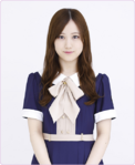 Hoshino Minami N46 Yoakemade CN