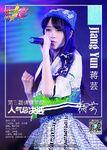 Jiang Yun SSK 2016
