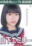 8th SSK Yamashita Emili