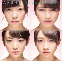 AKB48 - Green Flash Type N Reg