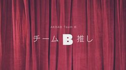 AKB48 TeamBOshi EienPressure