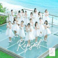 JKT48 21st Single