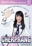 1st SSK Cherprang