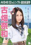 Furuhata Nao 5th SSK