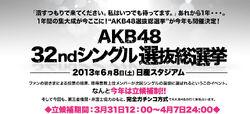 AKB48 32ndSingleSenbatsuSousenkyo Header