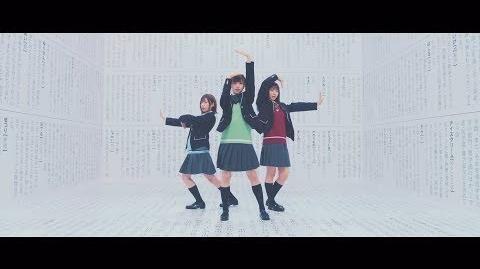 日向坂46 『ナゼー』Short Ver