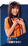 TeamU SatoSumire Lisa