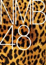NMB48 공식 로고