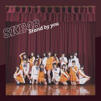 SKE48StandByYouTheater