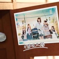 SKE48 - Bukiyou Taiyou Lim C