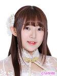 Zheng ShiQi SHY48 June 2018