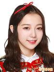 Xu Han SNH48 Dec 2017