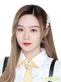 Lin Zhi GNZ48 June 2020