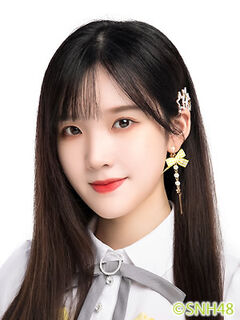 Wang JiaLing SNH48 June 2020