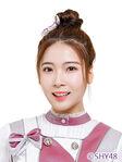 Li Qing SHY48 Mar 2018