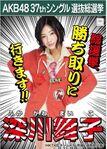 6th SSK Fukagawa Maiko