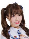Qu YueMeng SHY48 Oct 2017