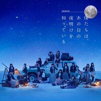 AKB486thStudioAlbum Theater