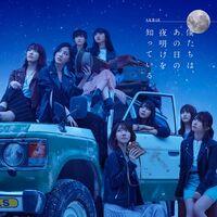 AKB486thStudioAlbum Type A