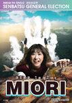 2nd SSK Miori