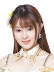 Hao WanQing SNH48 June 2017