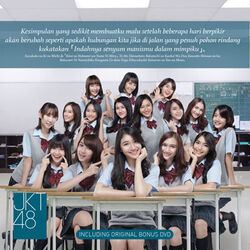 JKT4817thSingle