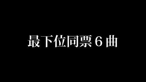 SKE48 Request Hour Best 242 2014