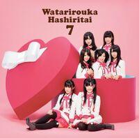 WatariroukaHashiritai7 ValentineKiss Regular