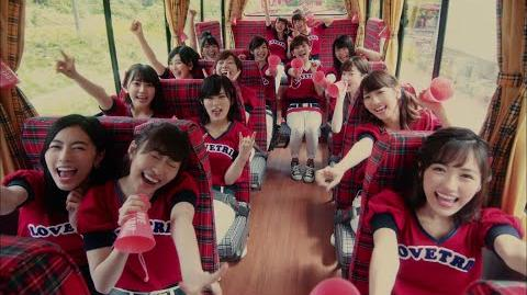 【MV full】 LOVE TRIP AKB48 公式