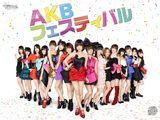 AKB Festival