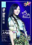 Mo Han SSK 2016