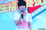 SNH48 LuoLan Auditions