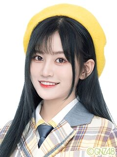 Zhang Xin GNZ48 June 2020
