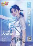 Chen Lin SSK 2016