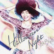 Halloween Night Theater
